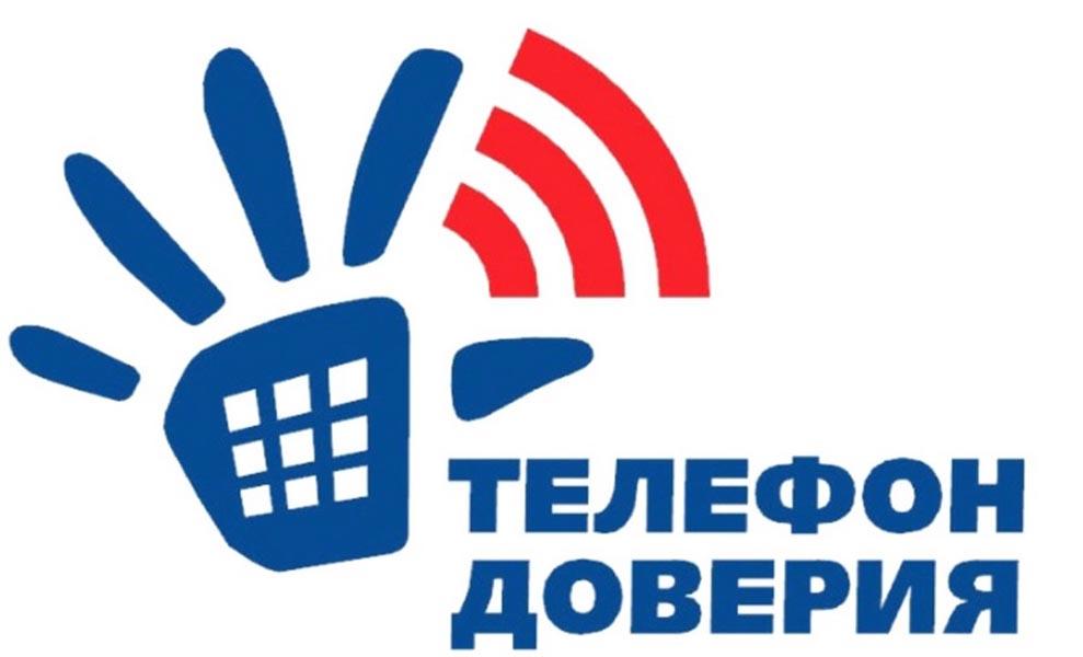 Главное управление по образованию Минского областного исполнительного  комитета