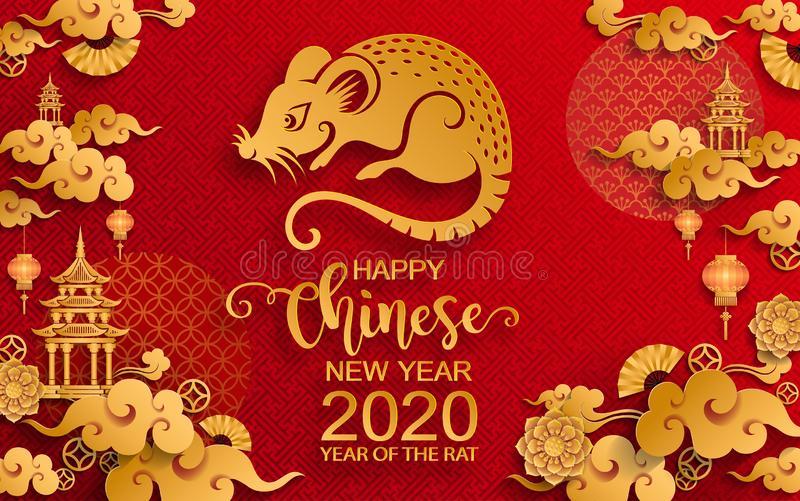 счастливый-китайский-новый-год-132764078
