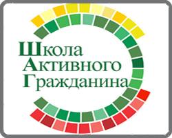 SHAG_knopka_rus